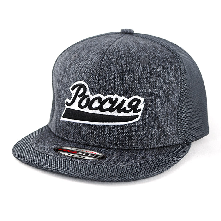 Headwear-Trucker-Cap